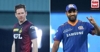 आईपीएल 2021 : केकेआर का टॉस जीतकर पहले गेंदबाजी का फैसला, रोहित शर्मा की हुई वापसी