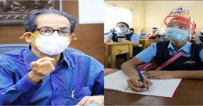 महाराष्ट्र में 4 अक्टूबर से खुलेंगे स्कूल,क्या बच्चों पर होगा अटेंडेंस का दबाव ?