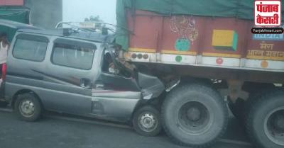 जयपुर : भीषण सड़क हादसे में REET परीक्षा देने जा रहे 6 युवकों की मौत