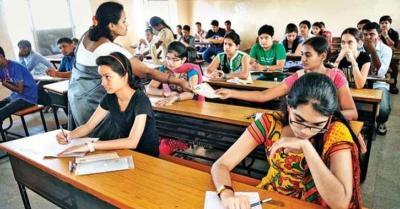 राजस्थान : अध्यापक भर्ती के लिए कल 16 लाख से अधिक परीक्षार्थी देंगे REET परीक्षा
