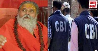 महंत नरेंद्र गिरि आत्महत्या मामले में सीबीआई ने मठ के लोगों से की पूछताछ
