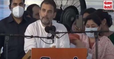 कमला हैरिस की टिप्पणी को लेकर राहुल का PM मोदी पर तंज, कहा- क्या उन्हें समझ आया