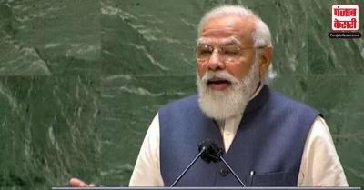 भारत ने पहला डीएनए टीका विकसित किया, 12 साल से अधिक उम्र के सभी लोगों को दिया जा सकता है : PM मोदी