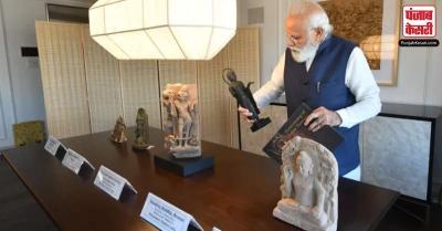 PM मोदी अपने साथ अमेरिका से लेकर आएंगे 157 प्राचीन कलाकृतियां व वस्तुएं