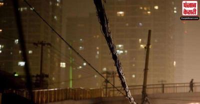 चीन के पूर्वोत्तर इलाके में बिजली का संकट, फैक्ट्रियों में प्रोडक्शन हुआ ठप, लोग परेशान