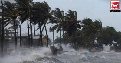'गुलाब' के बाद आंध्र प्रदेश और ओडिशा में एक और तूफान दे सकता है दस्तक, मौसम विभाग ने जारी की चेतावनी