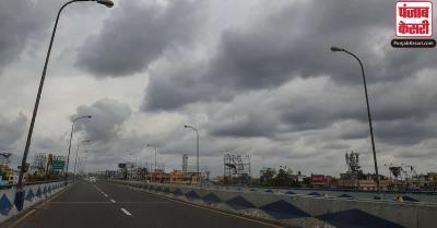 दिल्ली में बादल छाए रहने और आंधी चलने का अनुमान, अधिकतम तापमान 35 डिग्री सेल्सियस