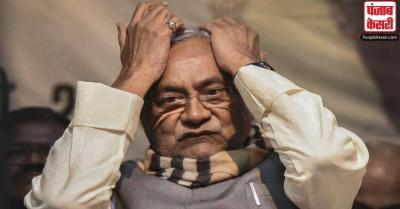 बिहार: केंद्र से झल्लाई JDU, कहा - हमलोग थक चुके हैं, अब नहीं करेंगे विशेष राज्य का दर्जा देंगे की मांग