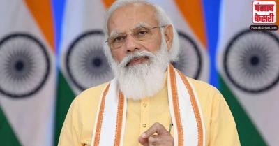 पुडुचेरी से BJP को राज्यसभा का पहला सदस्य मिलने पर PM मोदी बोले- पार्टी के प्रत्येक सदस्य के लिए है गर्व की बात