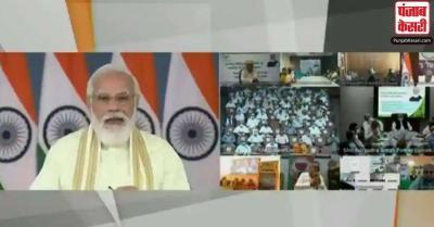 PM मोदी ने विशेष लक्षणों वाली फसलों की 35 किस्मों का किया लोकार्पण , कुपोषण पर होगा प्रहार
