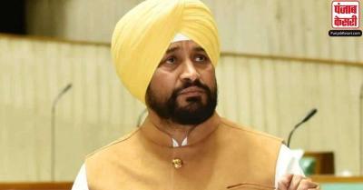 CM चरणजीत चन्नी ने की VIP संस्कृति पर अंकुश लगाने की तैयारी, मंत्रियों को अपनी सुरक्षा घटाने का दिया निर्देश