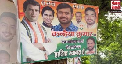 क्या कांग्रेस में यूथ लीडरों की एंट्री होगी मास्टरस्ट्रोक, पार्टी मुख्यालय पर लगे कन्हैया और जिग्नेश के पोस्टर