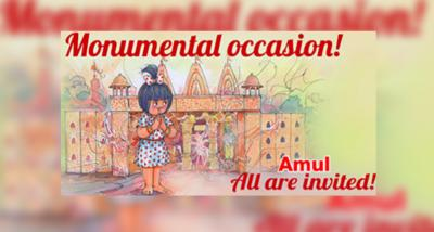 Amul's ad on the occasion of the Ram temple bhoomi puja.