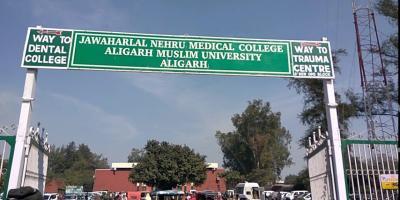JNMCH at Aligarh.