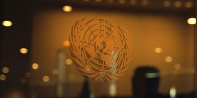 The United Nations logo. Photo: Reuters/Lucas Jackson/Files