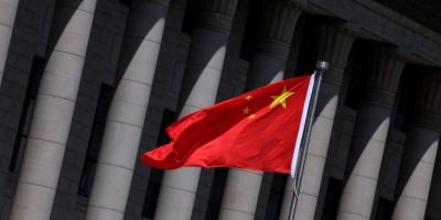 Representative image of a Chinese flag in front of the Great Hall of the People in Beijing, China. Photo: Reuters/Jason Lee