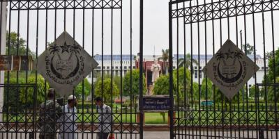 Jamia Millia Islamia. Photo: Special arrangement