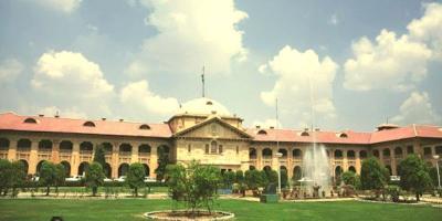 Allahabad high court. Photo: allahabadhighcourt.in
