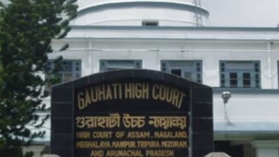 Gauhati high court. Photo: PTI