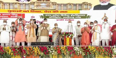 Prime Minister Narendra Modi lays the foundation stone for the Raja Mahendra Pratap Singh State University in Aligarh with Uttar Pradesh Governor Anandiben Patel and CM Yogi Adityanath also present. Photo: PTI