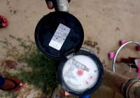 Ward No. 5 residents regret increased power consumption