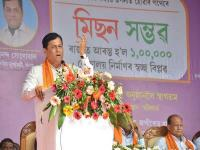 NRC a historic document to safeguard future of Assam's people: Sonowal