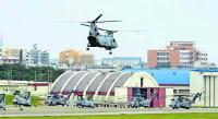 Japan's Okinawa to hold referendum on US base move