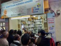 Medicine, staff crunch at PGI's Jan Aushadhi store