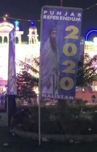 ISI makes presence felt during jatha visit