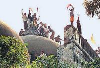 SC verdict on Ram Temple final, all should accept it: Bihar Minister