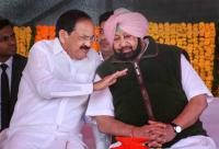 Kartarpur corridor will be the beginning of new chapter in India-Pak ties: VP