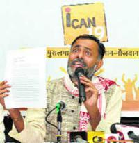 'Swaraj India will not be part of any mahagathbandhan'