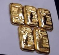 Rs 16-lakh gold seized at Amritsar airport