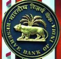 RBI panel to suggest  solutions for MSMEs