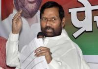 Paswan opposes ordinance on Ram temple, says SC judgement should be final