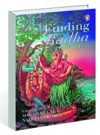 The legacy of Radha