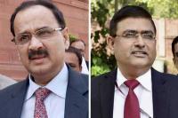 CBI vs CBI: SC to decide Alok Verma's fate on Tuesday