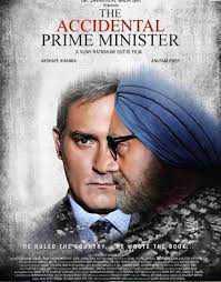 Delhi HC nixes plea to ban 'The Accidental Prime Minister' trailer, says refile as PIL