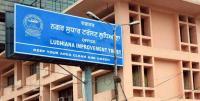 Major land scam of LIT under Vigilance scanner