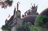 Ayodhya dispute hearing deferred to Jan 29 after one judge recuses self