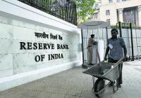 Public sector banks face uncertainty