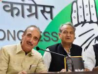 Left out, Cong sees silver lining