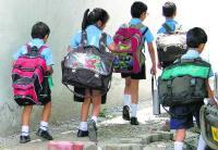 Report: Enrolment rate in pvt schools dwindling