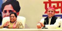 Make-or-break alliance for SP, BSP
