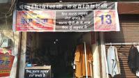 'Tera-Tera Hatti' brings joy to the poor