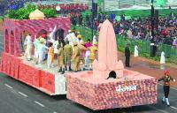 Punjab's Republic Day tableau wins third prize
