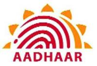 Cops probe into Aadhaar breach plaint