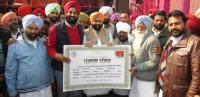 Farmers get Rs 66.45-cr loan waiver in Faridkot