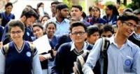 JU provides  coaching to SC, ST students