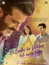 Sonam's 'Ek Ladki Ko Dekha Toh Aisa Laga' to be part of Oscar library